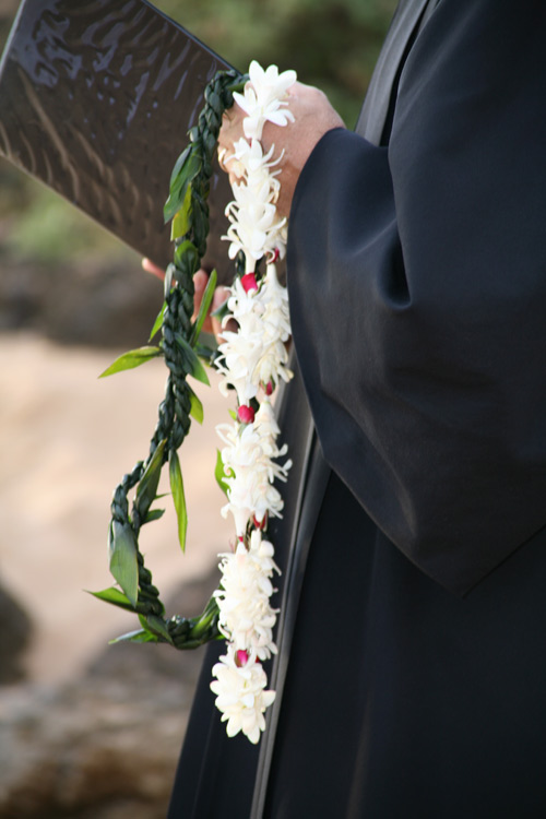 Civil Maui Wedding Ceremony: